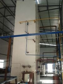 Çin High Purity Liquid Oxygen Plant 99.7% KDON-300Y for Industrial and Medicalon sales